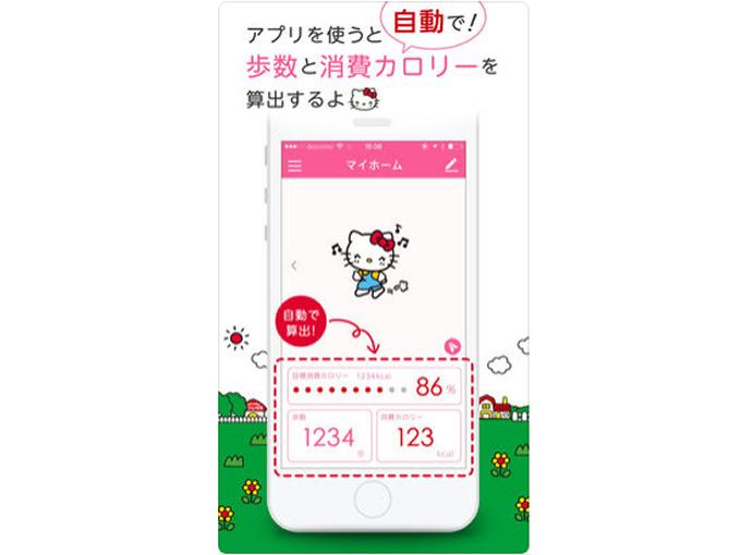 アプリ説明画面の画像
