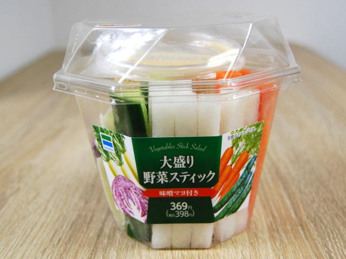 容器に入った「大盛り野菜スティック」の画像