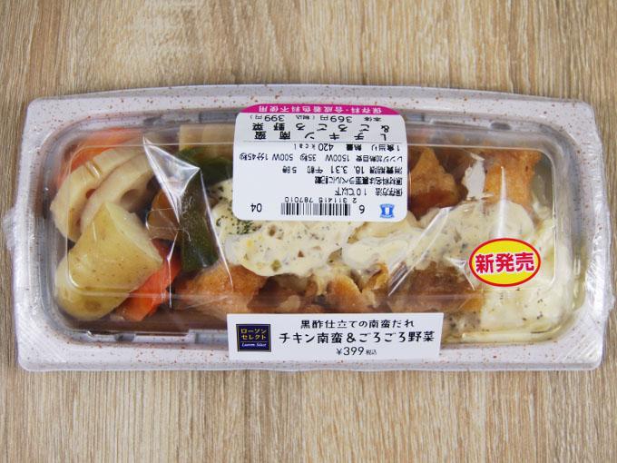 容器に入った「チキン南蛮&ごろごろ野菜」の画像