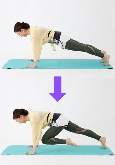 ひじとひざを伸ばして、両手両つま先を床につきます。