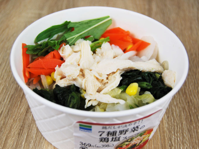 蓋を開けた「7種野菜の鶏塩スープ」の画像
