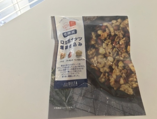 この味は確実にクセになる!コンビニでもゲキ売れの「ロカボナッツ燻製仕込み」#Omezaトーク