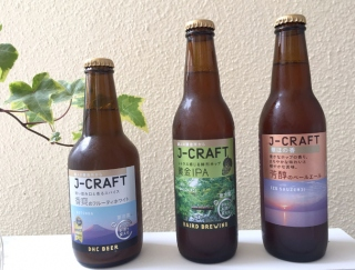 今日は香り豊かなビールでプチ贅沢な家飲みを! #Omezaトーク