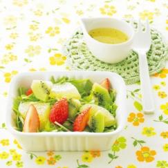 水菜のフルーツサラダの完成イメージ