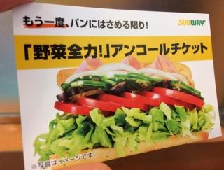 野菜をパンにはさめる限り全力で!ハムが埋もれる「野菜全力!」サンドイッチで今日のランチ決定! #Omezaトーク
