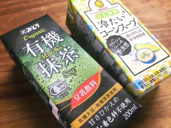 2種類の豆乳飲料「有機豆乳飲料 抹茶」「冷たいコーンスープ」