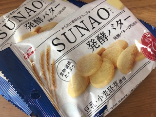 SUNAO発酵バターの写真