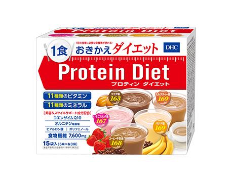 プロテインダイエットパッケージ