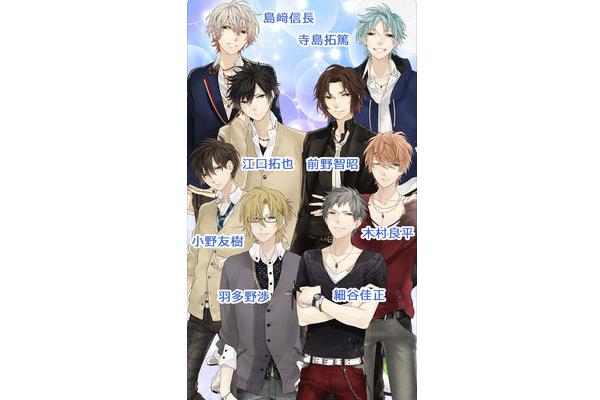 登場キャラクターが8人並んでいる画像