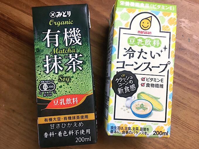 2種類の豆乳飲料の写真