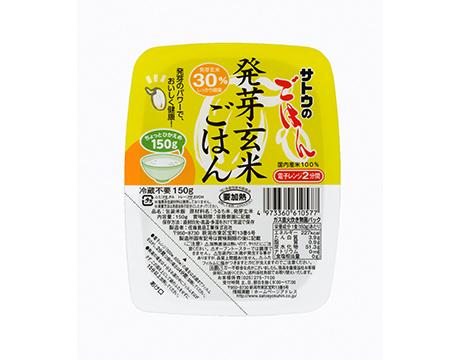 発芽玄米ごはんのパッケージ