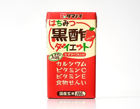 はちみつ黒酢ダイエットパッケージ