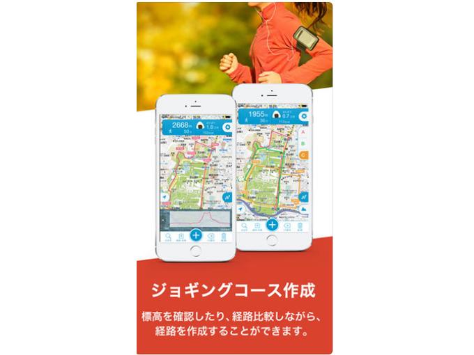 ジョギングコース作成の説明画面
