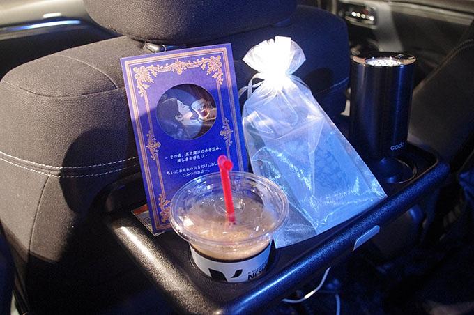 車内の中のノンカフェインコーヒーや美容セットの画像