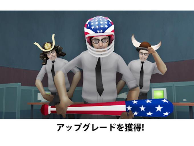 ヘルメットや兜を被った会社員が3人並んでいる画像