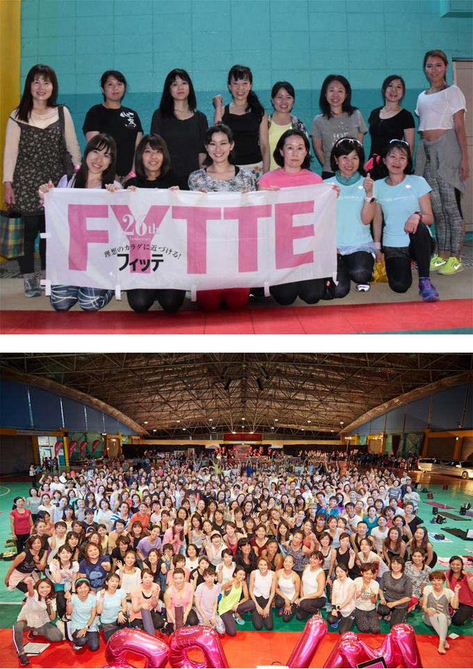 上:フィッテランニング部での記念撮影 下:参加者全員で記念撮影