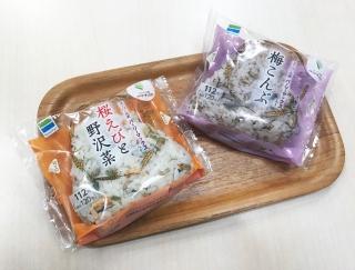 プチプチ食感で腹持ち最高!おにぎり食べるならファミマの「スーパー大麦」で決まり!#Omezaトーク