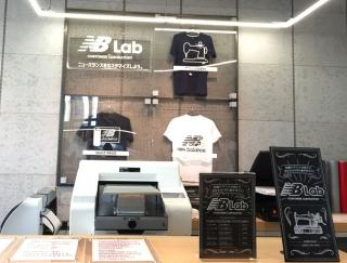 「NB Lab」で自分だけのオリジナルTシャツをつくろう! #Omezaトーク