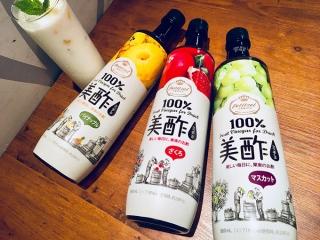 3種類の美酢