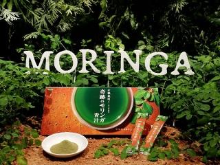 日清「奇跡のモリンガ青汁」のパッケージ写真