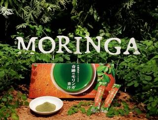 便秘解消や美肌効果も! スーパーフード「モリンガ」を使った青汁が気になる!#Omezaトーク