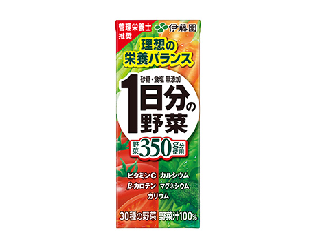 1日分の野菜(伊藤園)