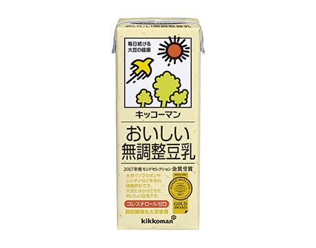 キッコーマン おいしい無調整豆乳(キッコーマン飲料)