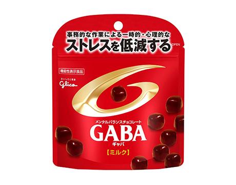 メンタルバランスチョコレートGABA(江崎グリコ)