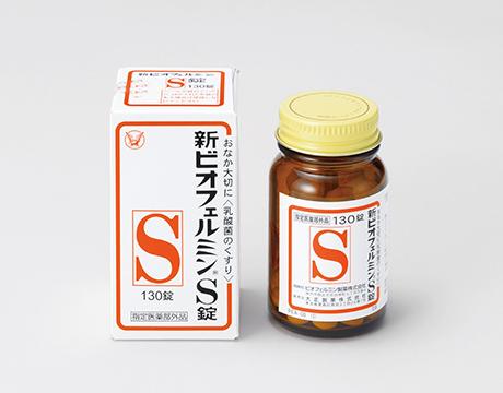新ビオフェルミンS錠/細粒 指定医薬部外品(ビオフェルミン製薬)