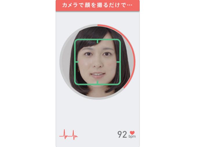 インカメラで顔写真を撮影している画像