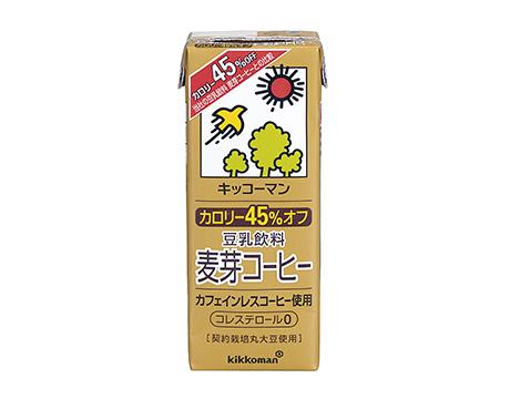 キッコーマン 豆乳飲料シリーズ(キッコーマン飲料)