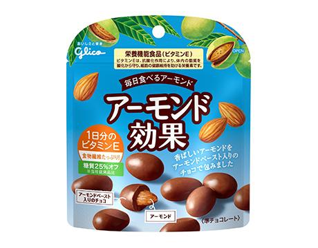 アーモンド効果チョコレート(江崎グリコ)