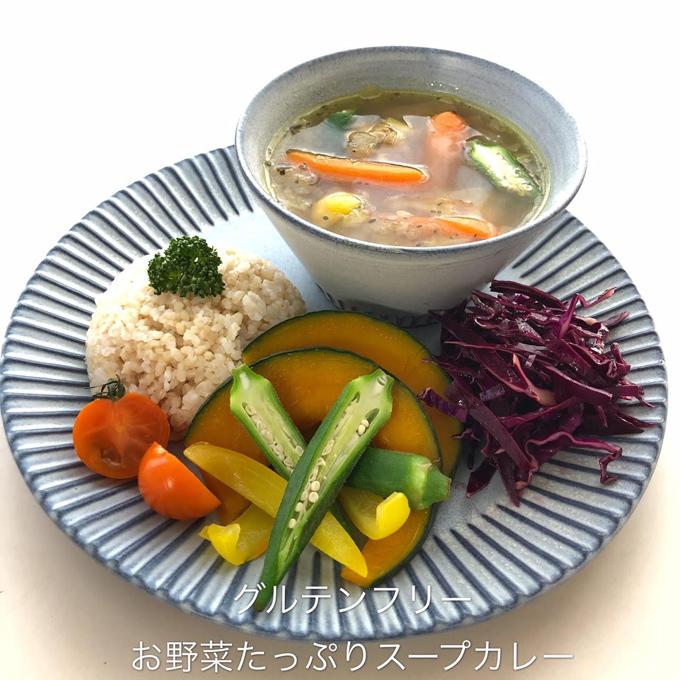 野菜たっぷりスープカレーの盛り付け
