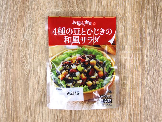 袋に入った「4種の豆とひじきの和風サラダ」の画像