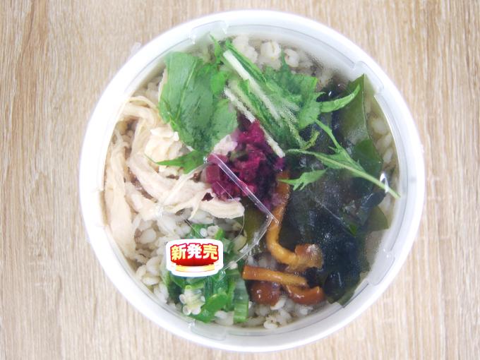 開封前の「梅と蒸し鶏の和風雑穀スープ」の画像