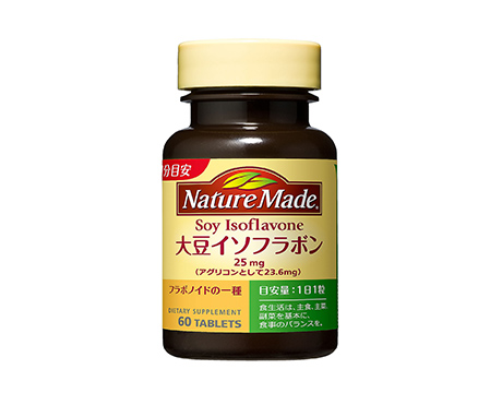 ネイチャーメイド大豆イソフラボン(大塚製薬)