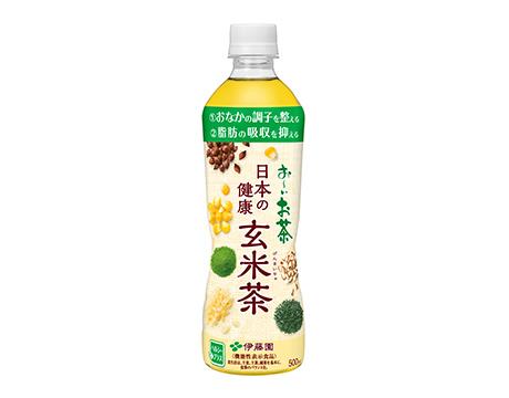 お~いお茶 日本の健康玄米茶(伊藤園)