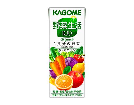 野菜生活100 シリーズ(カゴメ)