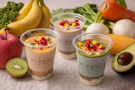 タニタカフェ3種のカムージー