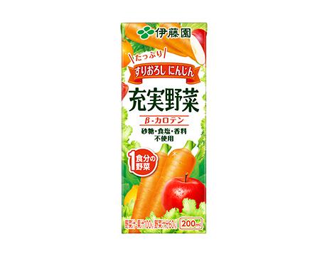 充実野菜 シリーズ(伊藤園)