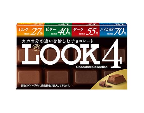 ルック4(チョコレートコレクション)(不二家)