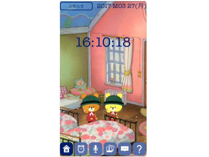 ルルとロロがベッドの横に立っている画像