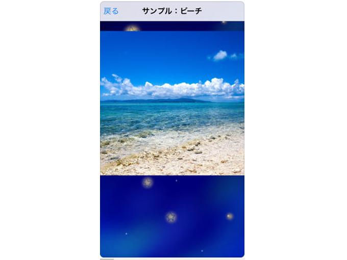 ビーチのサンプルフォトが表示された画像