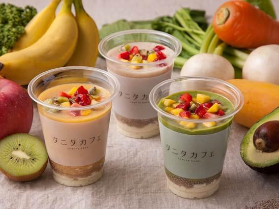 タニタカフェのカムージー3種