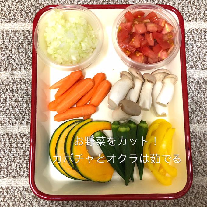 各野菜をカット