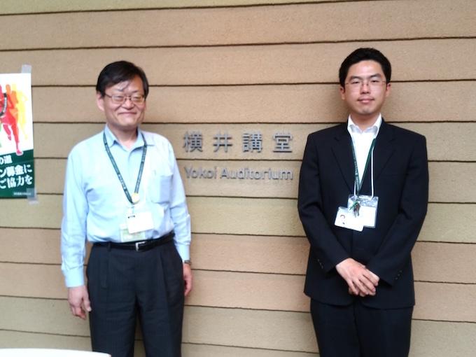 舘先生と辻教授の記念写真