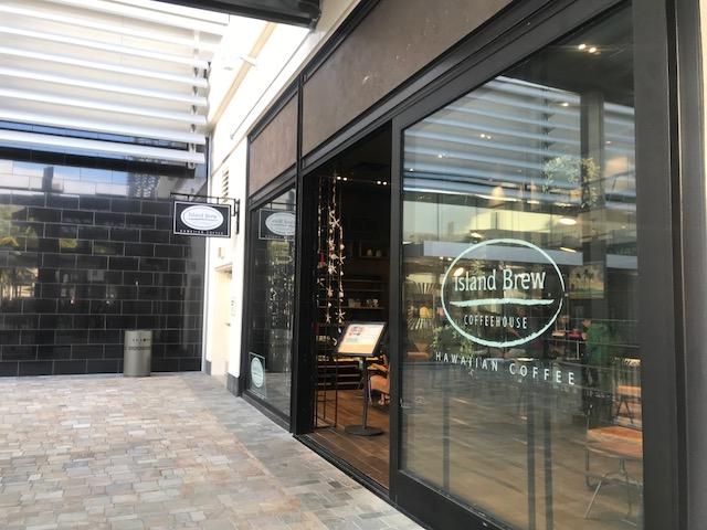 アイランドブリュー・コーヒーハウスの外観