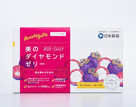 AGE-SHUT 美のダイヤモンドゼリー(日本新薬)