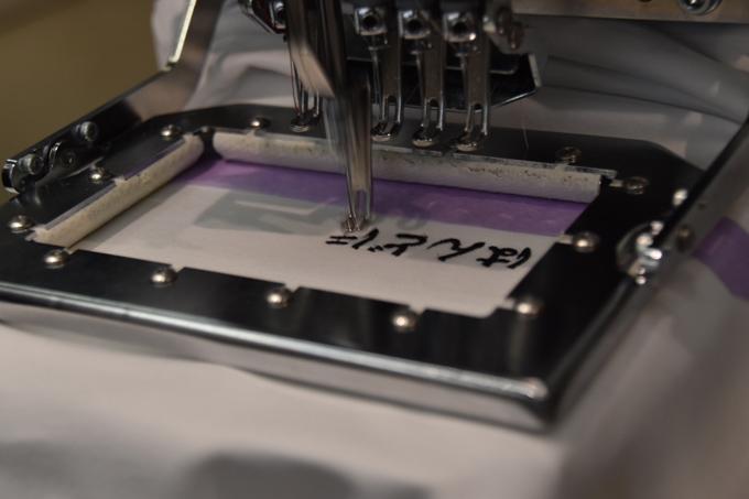 NBラボのミシンで刺繍