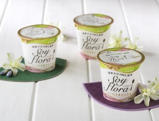 FYTTE大賞受賞!牛乳でも豆乳でもない大豆のシンバイオ・ヨーグルトに大注目!
